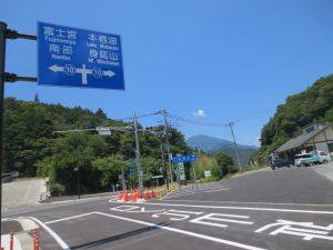 中部横断道開通